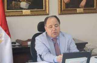 وزير الماليةيلتقي السفير البلجيكى بالقاهرة