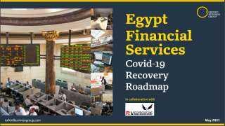 التحول الرقمي يقود جهود الشمول المالي في مصر