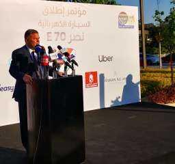 """وزير قطاع الأعمال العام يشهد مؤتمر إطلاق السيارة الكهربائية """"نصرE70""""بحضور وزيري الكهرباء والصناعة و بالتعاون مع أوبر"""