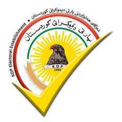 «الديمقراطي الكردستاني» يرحب بالرقابة الأممية على الإنتخابات التشريعية العراقية
