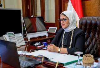 وزيرة الصحة تؤكد دعم مصر لوكالة الدواء الأفريقية.. وضرورة إنشاء منصة مستدامة للتدريب وتعزيز القدرات التقنية والعلمية وإجراء البحوث للأمراض بالقارة الأفريقية