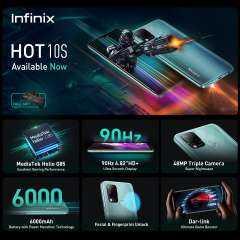 إنفينكس تطلقأحدث إصداراتها Infinix Hot 10S