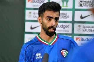 لاعب المنتخب الكويتي أحمد الظفيري: نطمح للتأهل، والتنظيم الجيد ليس بغريب