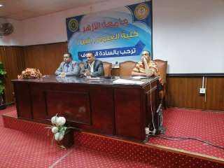 كلية العلوم بنين جامعة الأزهر بالقاهرة تناقش الأرشفة الإلكترونية لإدارات الكلية في إطار التحول الرقمي