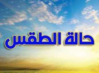 طقس السبت .. معتدل على القاهرة الكبرى والعظمى 27