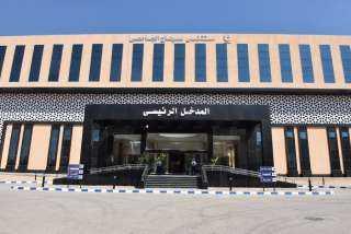 الإنتهاء من ترخيصات الحماية المدنية لمستشفى سوهاج الجامعي الجديد